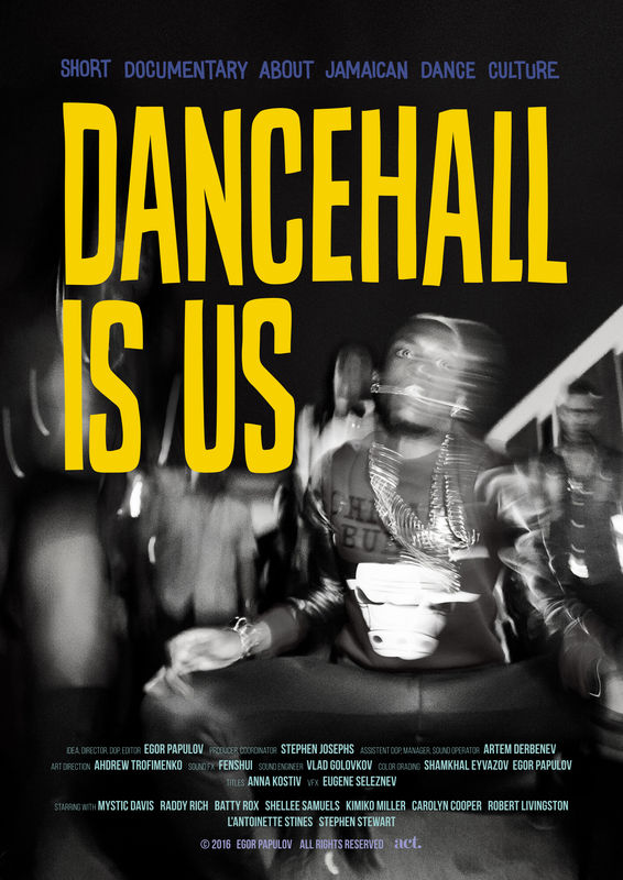 Dancehall is us